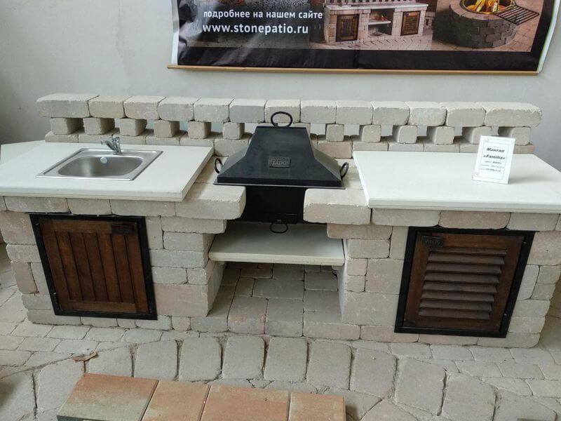 Мангал из камня Патио купить Севастополь цена фото